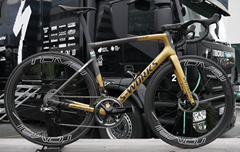 Zlatý stroj Petra Sagana - Specialized Sagan Collection